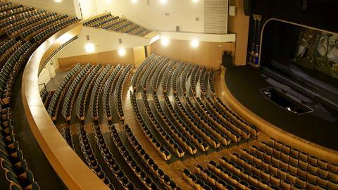 Murcia - Auditorio Victor Villegas