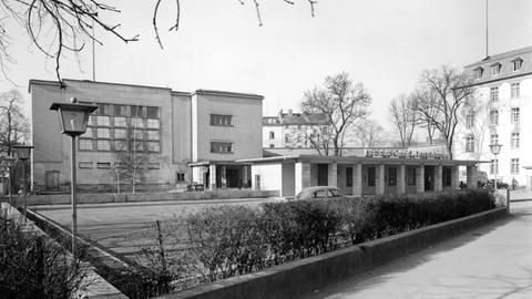 Funkhaus Dornbusch