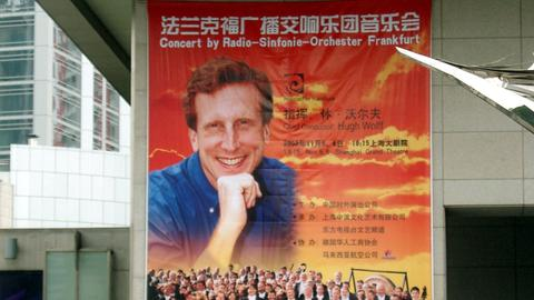 Plakat am Grand Theatre in Shanghai